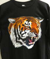 T-Byrd Graphics Tiger